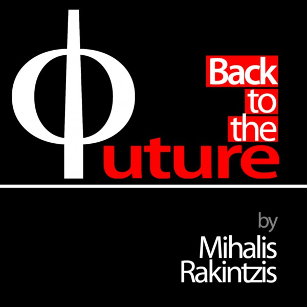 Mihalis-rakintzis-back-to-the-future-2011-600x600