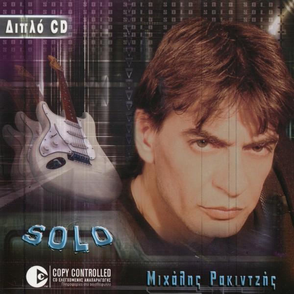 Mihalis-rakintzis-solo-2003-600x600